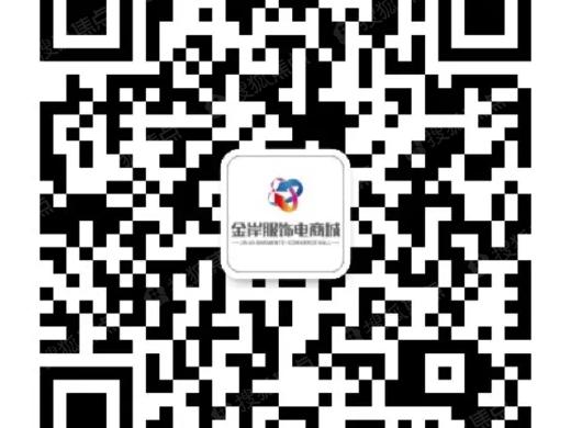 [金岸服饰电商城]壕送张学友株洲体育中心演唱会门票!