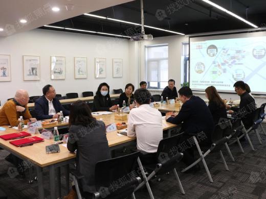 哈尔滨万科产业园&黑龙江紫藤文化正式签署合作协议