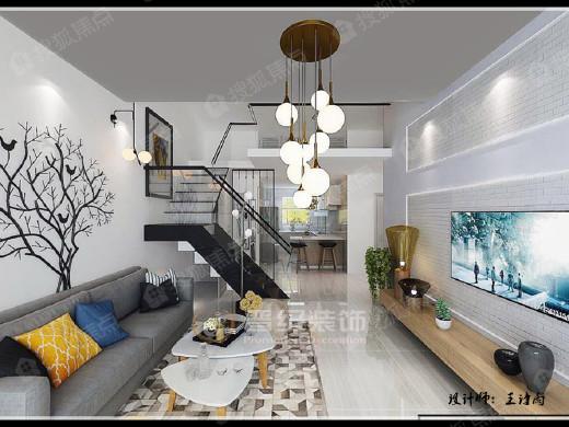 沈阳中房上东花墅(90+30)㎡北欧风格