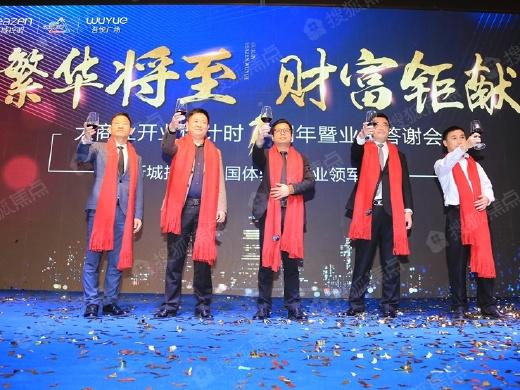 桂林吾悦广场同步世界璀璨,开业倒计时1周年盛典圆满落幕