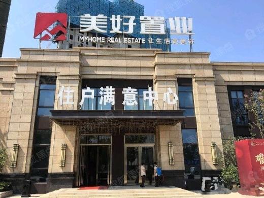 置业顾问郑楷宣发布了一条美好长江首玺的抖房