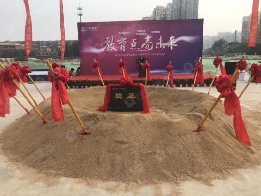 北京师范大学石家庄附属学校 北校区奠基仪式圆满举行