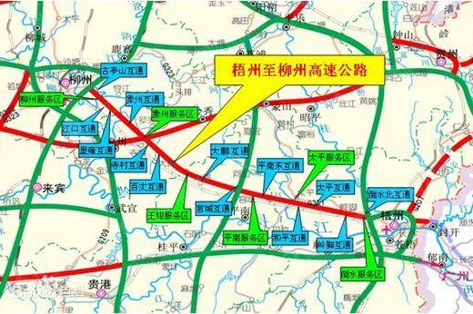 柳梧高速年底通车 柳州东多盘喜迎便捷交通