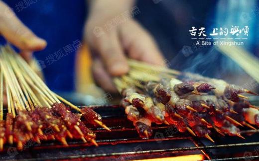 塔湾兴顺夜市3月18日开幕 吃货又有新去处!
