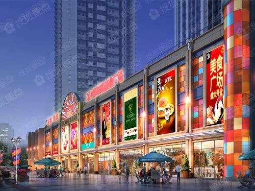 郑州二七万创河医缤纷商业广场