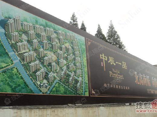 贺懋燮:确保汛期安全 精准发力产业转型