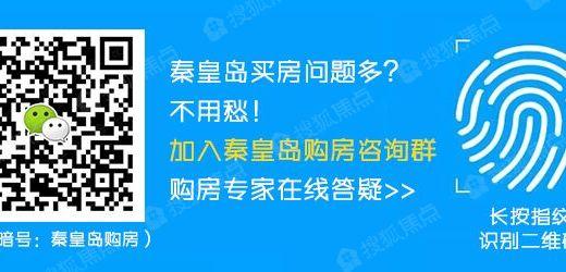 """京冀医院""""空中救援""""惠及秦 利好教育盘8千起"""
