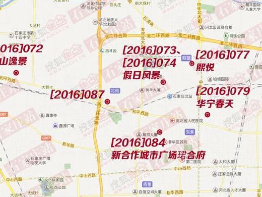 2016收官之月 新华区5大项目成功补证