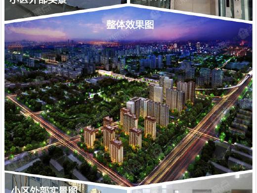 楼市新格局商办成主角 京西临铁小户型72万