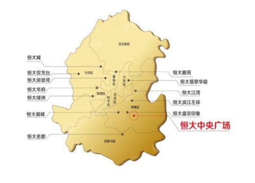恒大地产领秀辽沈 中央广场崛起浑南