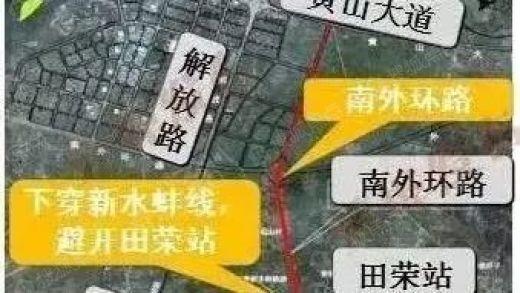 开春楼市|城南新添一条高速连接线 崛起指日可待