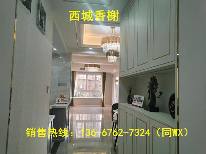 微信图片_20200827212039.jpg