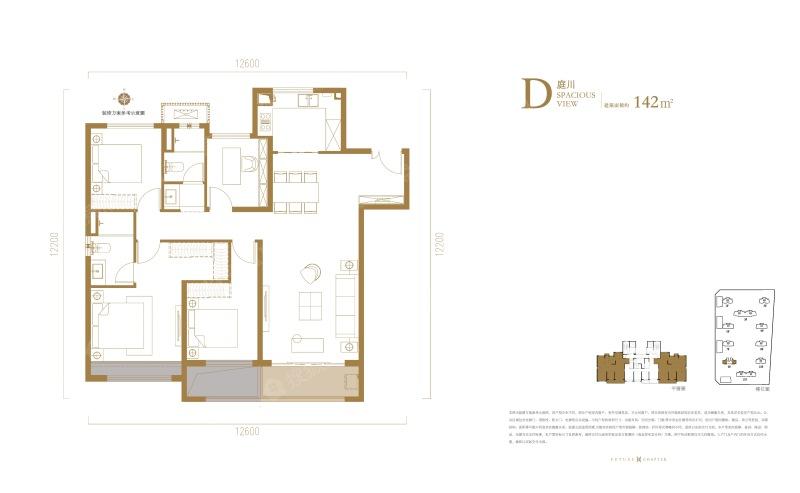 中南君启 全新平层大作,盛世中南首个'TOP'系的豪宅产品 西安房产插图(2)
