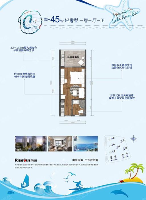 荣盛山湖海户型 荣盛山湖海花园售楼部西安展销中心插图(4)