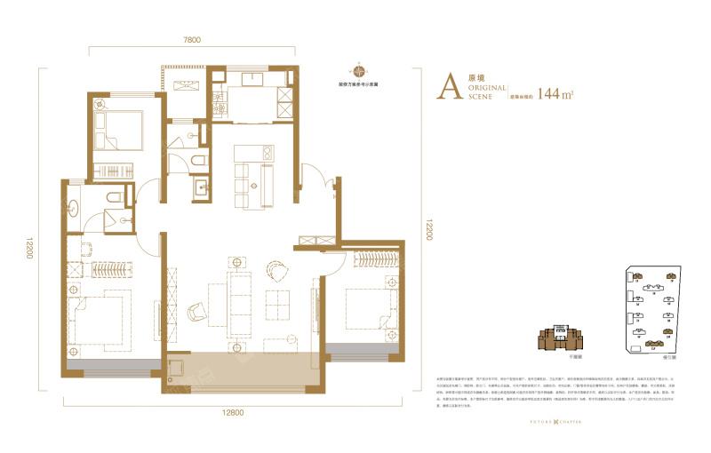 中南君启 全新平层大作,盛世中南首个'TOP'系的豪宅产品 西安房产插图(3)