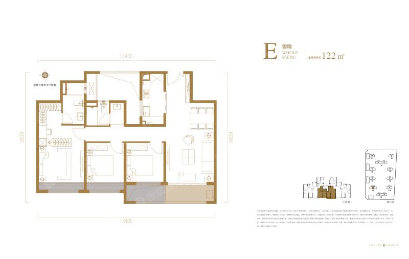 中南君启 全新平层大作,盛世中南首个'TOP'系的豪宅产品 西安房产插图(5)