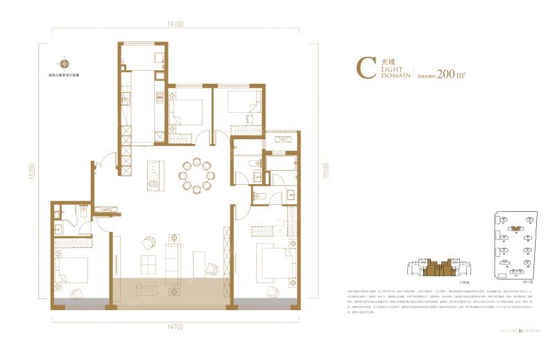 中南君启 全新平层大作,盛世中南首个'TOP'系的豪宅产品 西安房产插图(6)