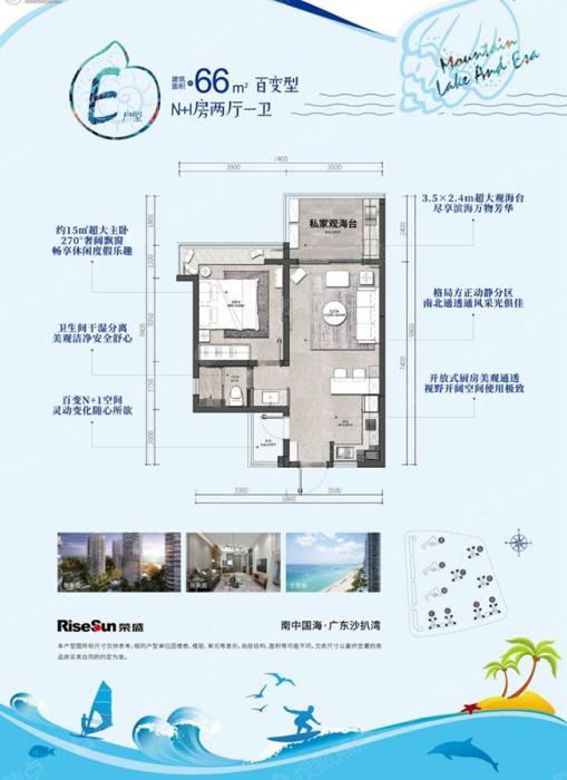 荣盛山湖海户型 荣盛山湖海花园售楼部西安展销中心插图(7)
