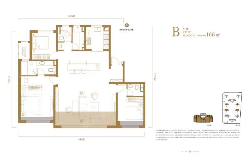 中南君启 全新平层大作,盛世中南首个'TOP'系的豪宅产品 西安房产插图(4)